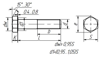 Schraube mit Sechskantkopf für Befestigung der hochfesten Metallkonstruktionen mit vergrößerter Schlüsselweite DIN EN 14399-3-2015 (DIN 6914), ISO 7411:1984